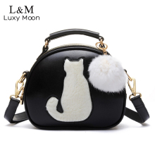 Cute Cat Messenger Bags Girls Circle Black Leather Handbag Fashion Women Fur Ball Crossbody Shoulder Bag Small Flap bolso XA122H(China)