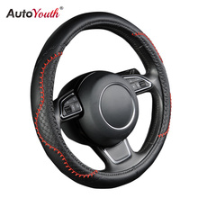 AUTOYOUTH Fashion PU Leather Steering Wheel Cover Fits 38cm/15 inch Diameter Hot Sale Red Wavy Bold Line Splice X-stitch Pattern