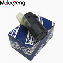 PDC Parking Reverse Sensor 66216902180 for BMW E46 M3 330i 323Ci 325Ci 330xd 325i #Tracking(China)