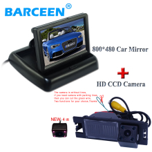 "4.3"" foldable car monitor with car rearview camera for car backing for Hyundai IX35 2010/2012/tucson 2011(China)"