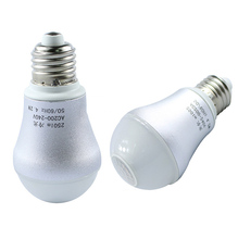 Fancy Lighting E27 4.2W LED Spotlight Microwave Radar Led Bulb infrared human body PIR Motion Sensor sensing bulb
