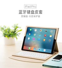 "For Apple iPad Pro 12.9"" 12.9 inch Tablet Wireless Bluetooth 3.0 Russian/Spanish/Hebrew Keyboard + PU Leather Case Stand"