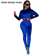 Womens Two Piece Sets 2017 Winter Casual Women Full Tracksuit Crop Top + Pants Ladies Long Sleeve blue Women 2 Piece Set(China)