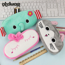1PC Kawaii Cartoon Animal Large Capacity Plush Pencil Holder Storage Pouch Cosmetic Bag Gift Stationery(China)
