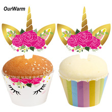 happy birthday cake topper unicorn party cupcake baby shower decoration(China)