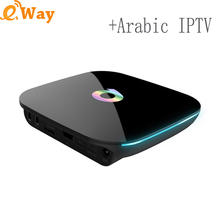 With one year arabic europe steptv account subscription code Q Box quad core Android 6.0 TV box network media player 2GB 8GB