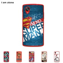 For LG Google Nexus 5 4.95 inch Hard Plastic Cellphone Case Mobile Phone Cover Mask Color Paint Skin Protective Shipping Free