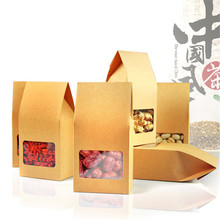 100pcs Kraft Paper Flat Base Bags with Clear Window 8 x 15.5 +5cm, Kraft Stand Up Packaging Bags(China)