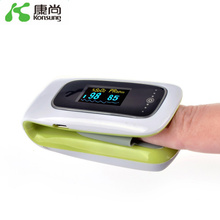 Konsung Oximeter for Children!Rechargable Finger Pulse Oximeter Blood Oxygen Saturation Monitor pulsioximetro Oximetro de Dedo(China)