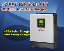 Solar inverter UPS 12v 220~240v 1200w pure sine wave inverter charger with 50A PWM solar charger(Taiwan)