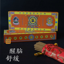 Tibet's religious teachers impart production of natural herbal tibetan incense sticks, Role in the prevention of influenza(China)