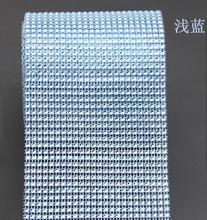 light blue  24Rows Sew On High Quality rhinestone Mesh Trim 4mm Silver 10yards/roll Free shipping Plastic base for Garment