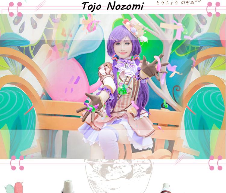 3 Tojo Nozomi