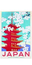 Modern Design Beach Towel Bath Towel Funny Japanese Red tower and white cherry blossoms 27 x 54 Inches(China)