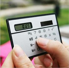 2016 Fashion Special Hot and Convinient Design High Quality Low Cost Mini Slim Credit Card Solar Power Pocket Calculator
