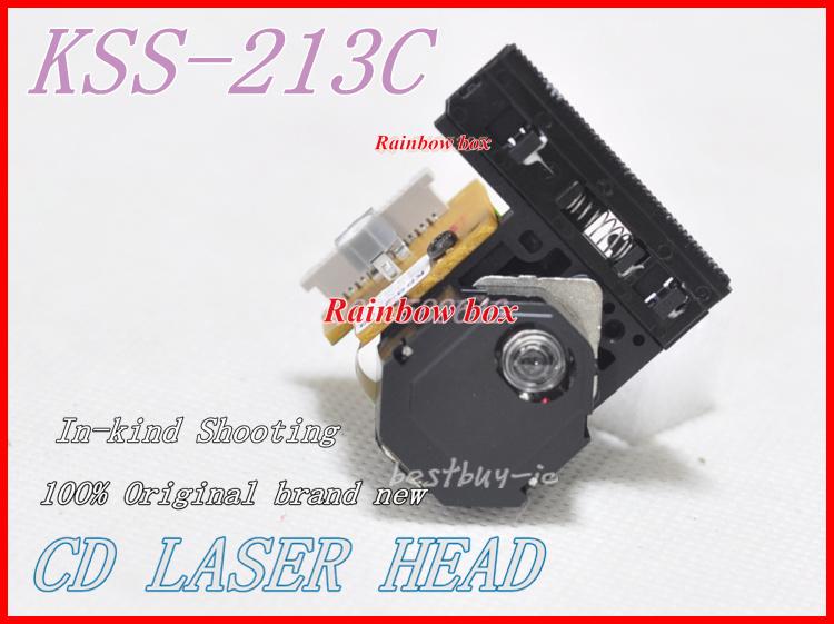 KSS-213C