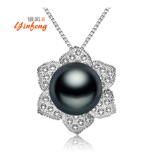 [Yinfeng]16 Types black pearl pendant necklace for women Elegant freshwater pearl jewelry AAAA high quality gift box