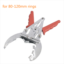 SINKEE New Auto Vehicle Car Repairs Tools Universal adjustable Piston Ring Expander Pliers Install Remover 80-120MM(China)
