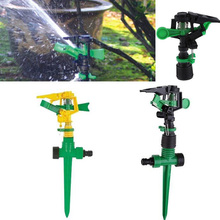 Lawn 360 Degree Rotating Water Nozzle Impulse Sprinkler Fitting Garden(China)