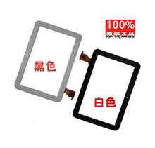 "Touch Screen Digitizer Glass touch panel Digitizer for 10.1"" inch Modecom freetab 1004 IPS 4 tablet PB101A8395-R2 Free shipping"
