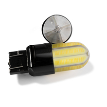 2 pcs new super bright 360 degrees cob silica gel T20 W21/5W 7443 LED car light Brake Parking Reverse Lamp bulb 9-30v(China)