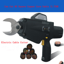 8100 Electric cable battery wire cutters High power electric scissors to cut Copper and aluminum rod wire rope