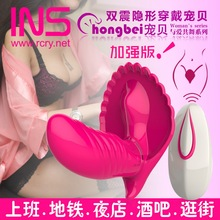INS Scallops Shape FDA Silicone Vibrating Women Masturbatory Product Close to Vagina Perfect hidden Vibrators