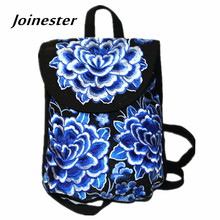 Chinese National Blue and White Porcelain Embroidered Ethnic Trend Cute Canvas Backpack Girls' Vintage Schoolbag Softback