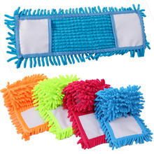 Useful 1pcs Replacement pad for flat mop,mops floor cleaning pad,chenille flat mop head replacement refill,head of floor mops