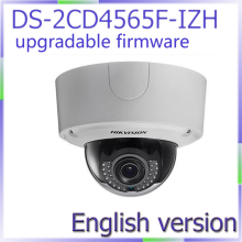 Free shipping English Version DS-2CD4565F-IZ 6MP Smart IP Outdoor Dome Camera network IP camera with heater