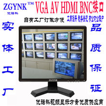 15 inch PC monitor with security TFT LCD LED monitor with HDMI VGA AV BNC interface(China)