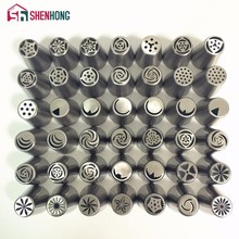 Dropshipping 42 Model Russian Stainless Steel Icing Piping Nozzles Tips Pastry Cake Decorating Decoration Tools for the Kitchen(China)