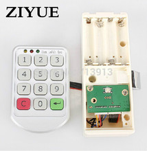 New Electronic Intelligent Digital Keypad Password Code Lock Cabinet Drawer Lock(China)