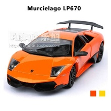 High Simulation Exquisite Model Toys: RAStar Car Styling Murcielago LP670 Model 1:24 Alloy Sports Car Model Excellent Gift