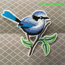 Buy 1PC New Fashion Cute Bird Patch Embroidered Iron Patches Clothes Garment Applique Badge Felt Stickers DIY Accessory A319 for $1.50 in AliExpress store