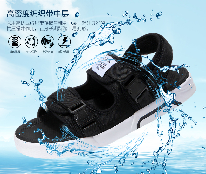 YRRFUOT Summer Big Size Fashion Men's Sandals Outdoor Hot Sale Trend Man Beach Shoes High Quality Non-slip Adult Flats Shoes 46 12 Online shopping Bangladesh