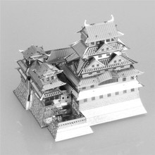 Starz Hime Ji Castle Mini 3D Metal DIY Puzzles Stainless Steel Construction Toys Model Craft Building Kits Gifts