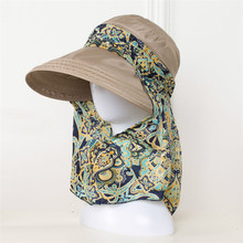 [AETRENDS] 2017 New Ladies Hats Wide Brim Sun Hat Women UV Protection Summer Cap Floral Design Beach Hats Z-5154()