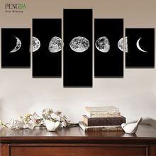 Wall Art Pictures Landscape Canvas Painting Frame Modern Living Room Decor 5 Panel Different Shapes Of The Moon Poster PENGDA(China)