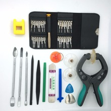 38 in 1 Mobile Phone Screen Opening Pliers Repair Tools Kit Screwdriver Pry Disassemble Tool Set for iPhone/Samsung/Sony