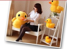 stuffed animal lovely yellow duck plush toy 70 cm duck doll 27 inch toy s4672