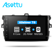 Asottu CLKLL9060 android 7.1 T8 car console car radio player for Toyota corolla 2007 2008 2009 2010 2011 car dvd gps navigation(China)