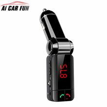 2017 New Hot Sale Bluetooth Car Kit MP3 Player Audio Wireless FM Transmitter USB LCD Display Car Charger for iPhone 5 5S 6 6S