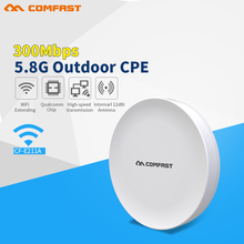 COMFAST CF-E211A 5.8Ghz outdoor wifi bridge 300mbps long range CPE 802.11a/an Wifi Access Point Repeater Signal Amplifier CPE