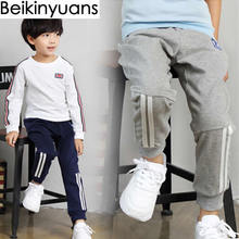 Toddler Kids Boy Girl Harem Pants Baby Casual Trousers Slacks Bottoms Clothing For 2-7 Years Children's Trousers Pants Korean