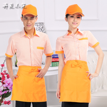 Work Clothes Sets Short Sleeve Summer Restaurant Striped Work Uniforms Hotel Staff Workwear uk Bar Shirt+Apron Set Free Shipping