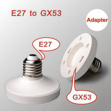 E27 to GX53 lamp holder adapter gx53 light socket gx53 led light base GX53 holder White Surface Fitting Holder Connector bases