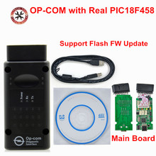 OP COM V1.59 1.65 1.70 with PIC18F458 Chip Diagnostic Tool OpCom Can Bus Diagnostic Tool for opel OBD2 OBDII Scanner Tool