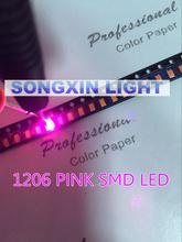 20pcs SMD SMT 1206 Pink Super bright LED lamp light High quality New 1206 SMD LED 3216 PINK 1206 DIODES 3.2*1.6*0.8MM(China)