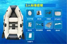2016 new Crown waves outdoor dinghies hard bottom inflatable boat fishing boat tarpaulin assault ship sea kayaking Load 300kg(China)